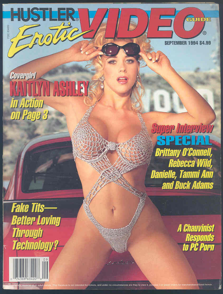 Hustler erotic video guide may 1995